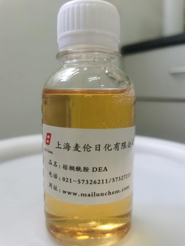 棕榈酰胺 DEA(Palmamide DEA)