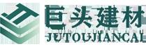 台州瓷砖_台州巨头建材有限公司