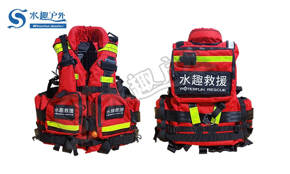 救援救生衣-RT18