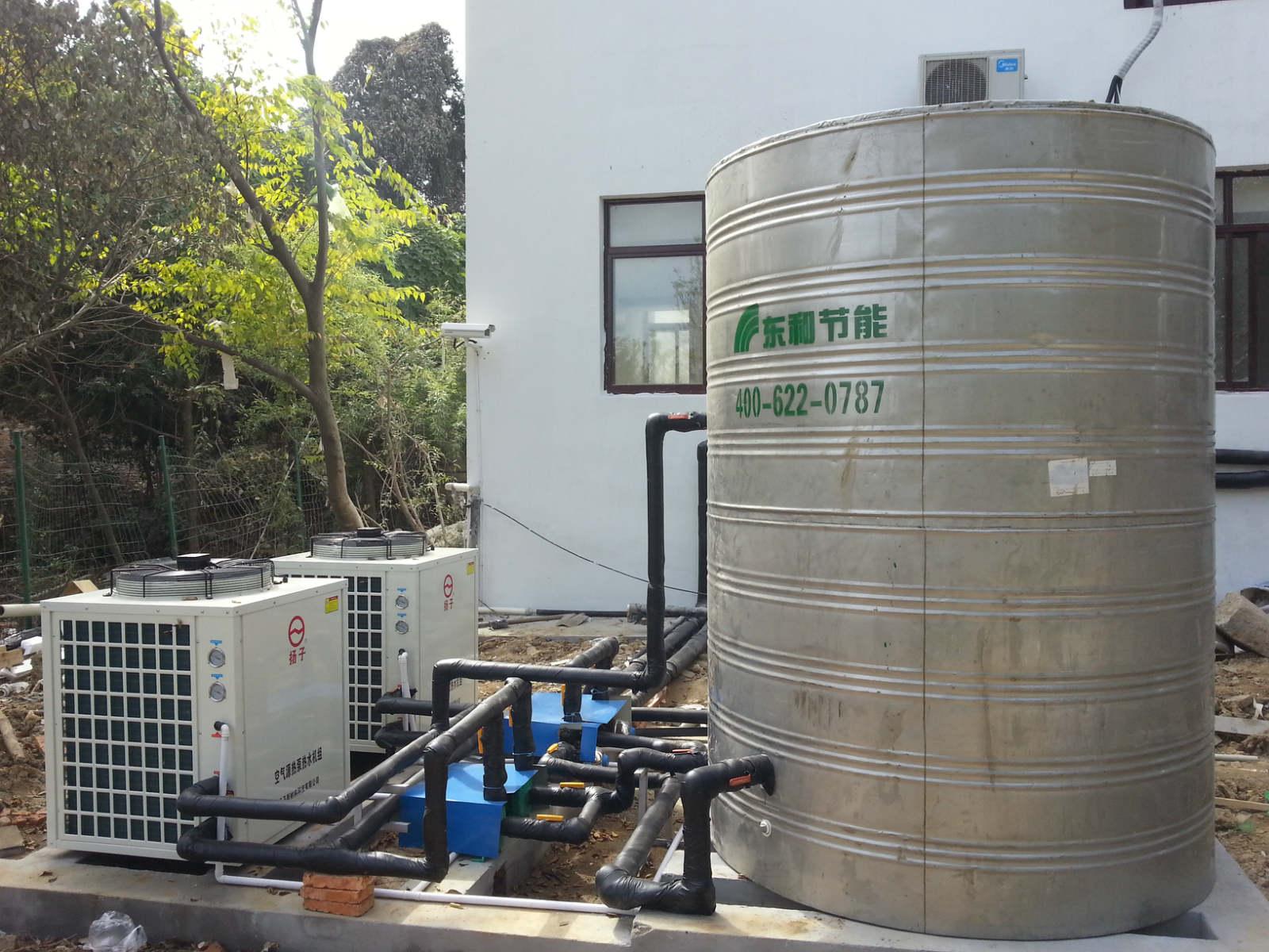 空氣能商用熱水器