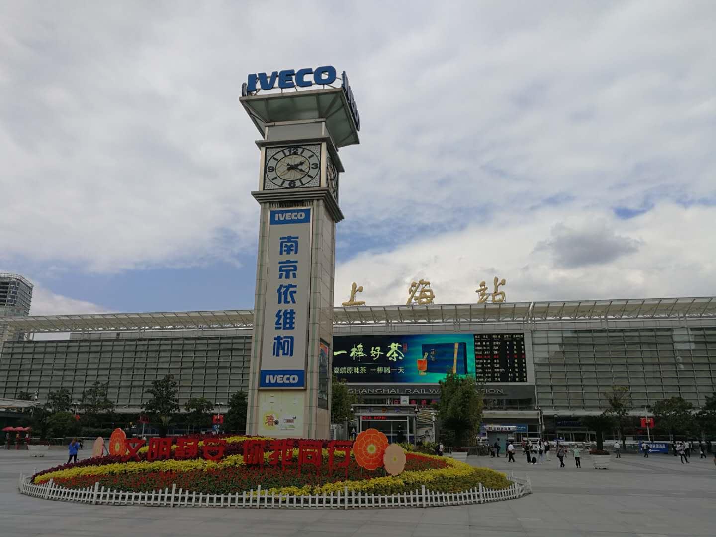 上海站南广场钟楼广告