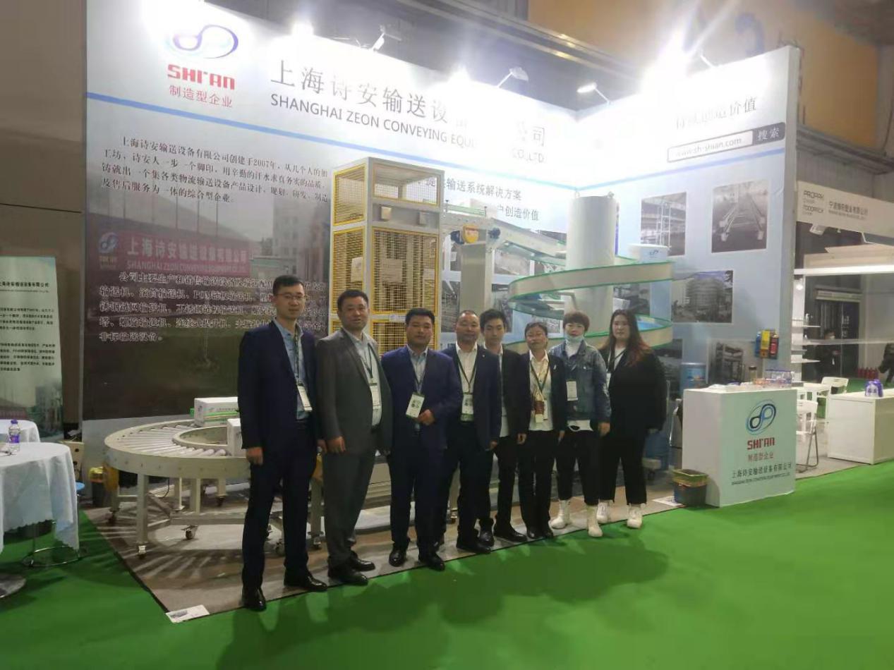 propack 包装机械展会,上海诗安输送再次参展