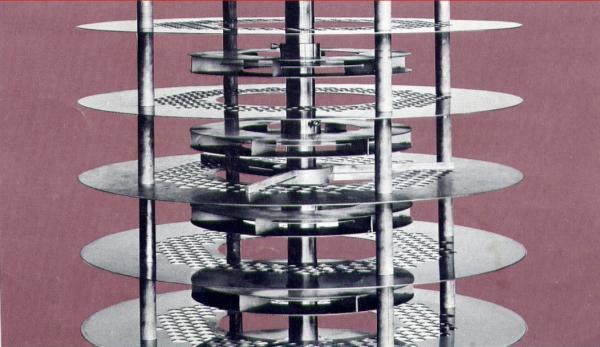 涡轮萃取塔 ( Kühni Extraction Column )