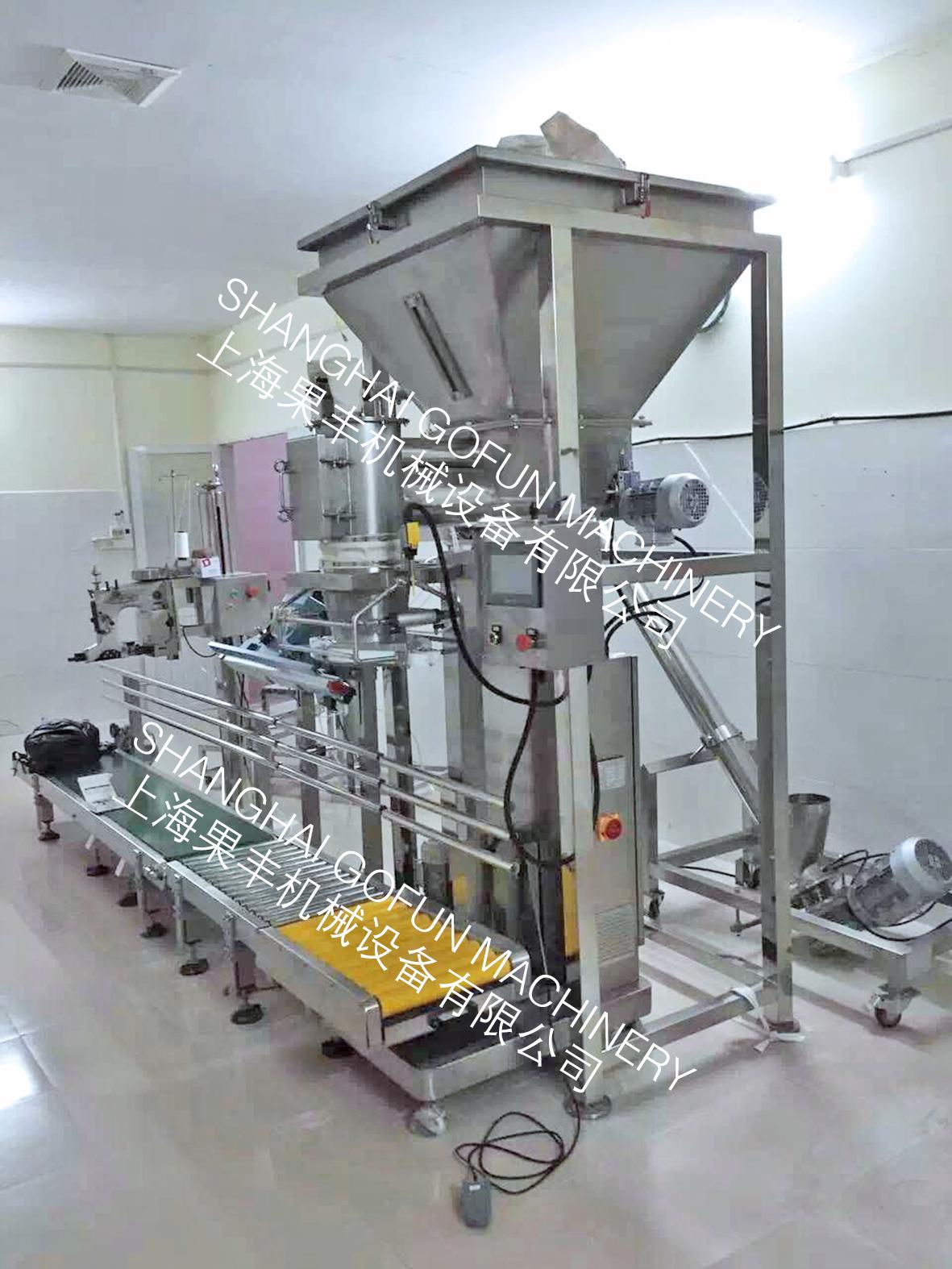 果蔬干、果脯加工生产线