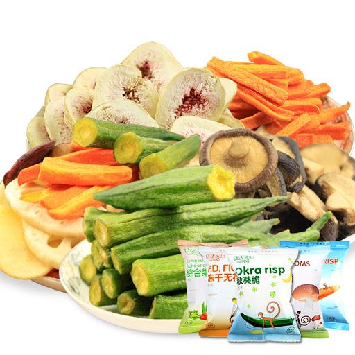 果蔬干、果脯加工生產線