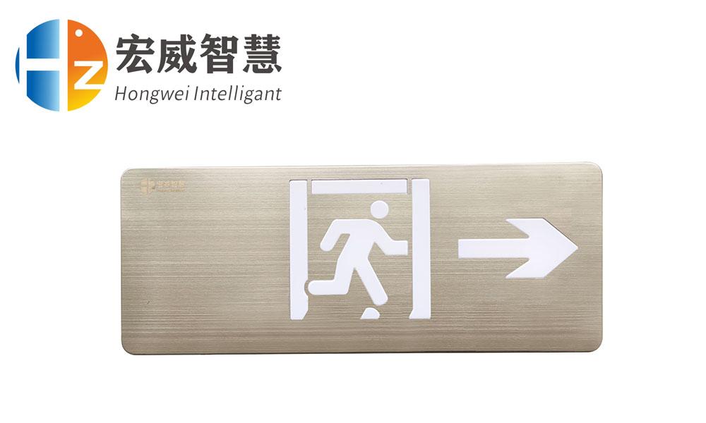 智能型消防应急照明及疏散指示系统解决方案(二)