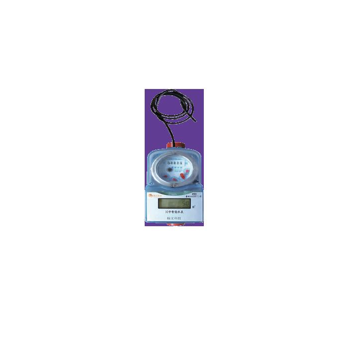 BW-WLY-DN远传型预付费水表