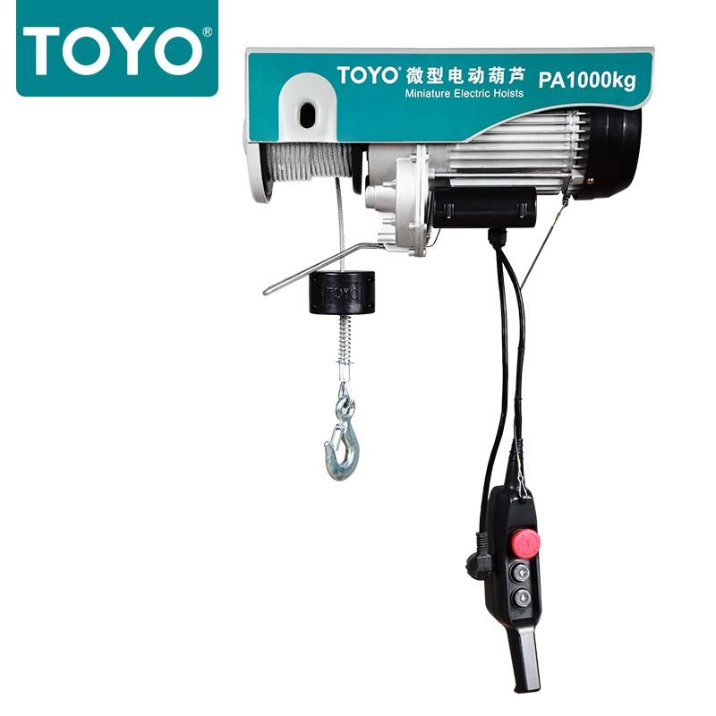 TOYO-微型电动葫芦