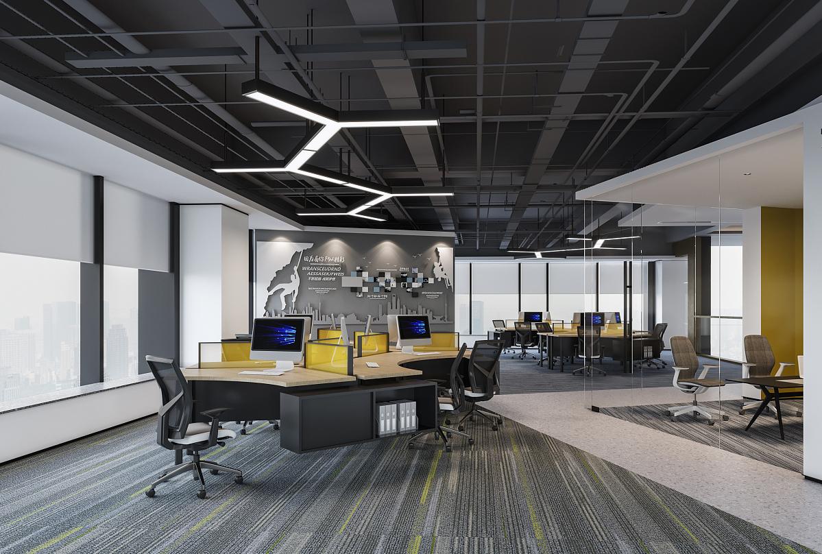 时尚型办公空间设计