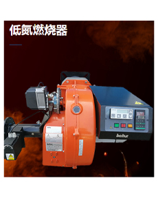 博惠燃烧器BHG30BHG35PBHG40P