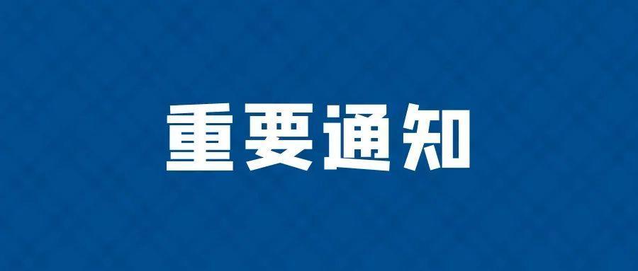 岗吉教育藏文精品小班课即将开课!