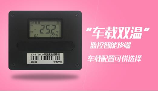 上海航领货物运输代理有限公司