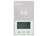 LY-TH20TP温湿度监控智能终端
