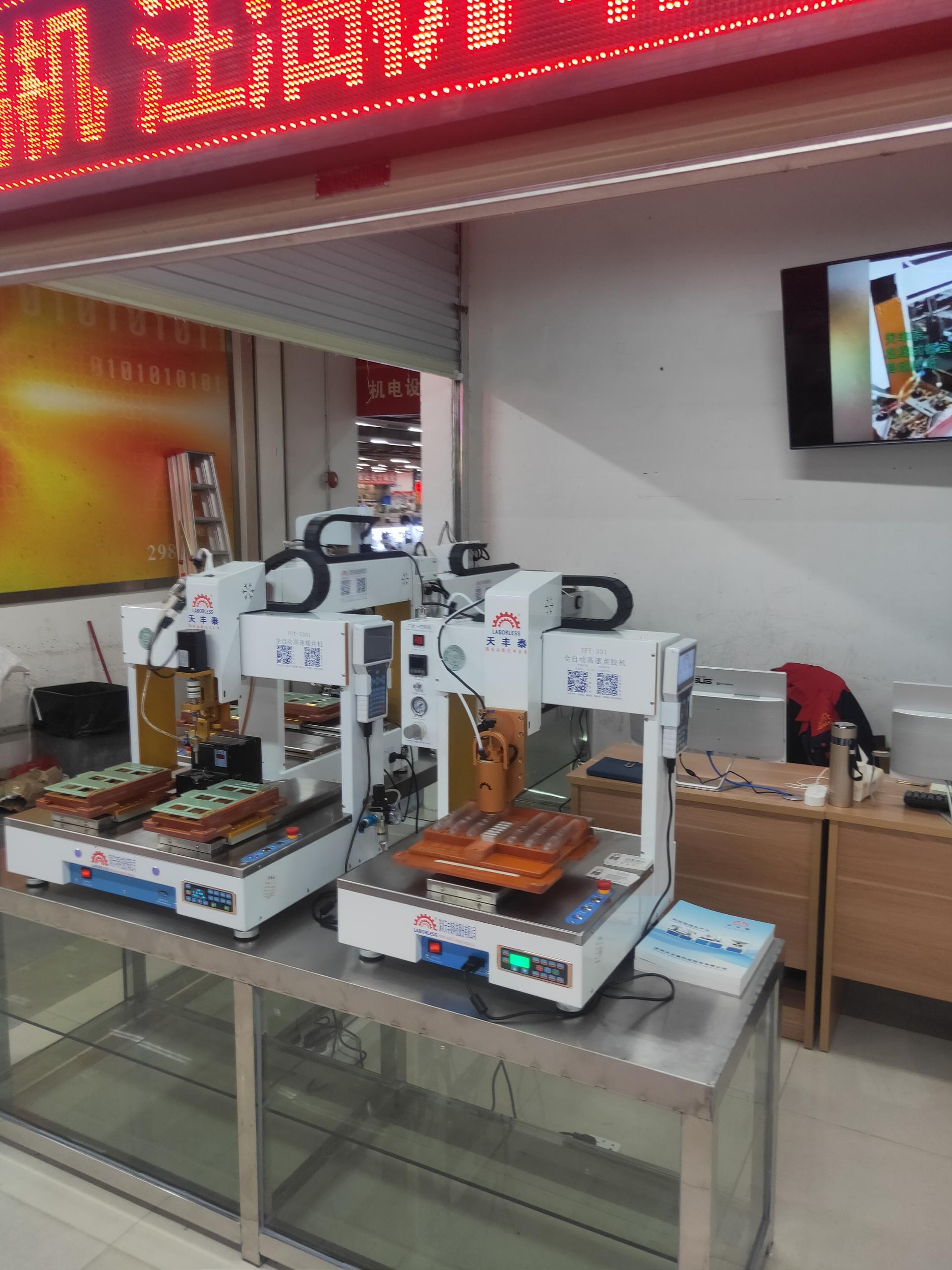 深圳自动化设备生产加工
