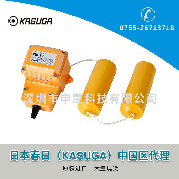 春日KASUGA液位控制器TBL12