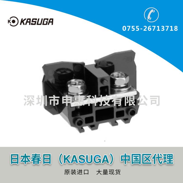 春日KASUGA接线端子TX100