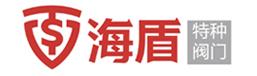 浙江海盾(dun)特種閥門有限公(gong)司