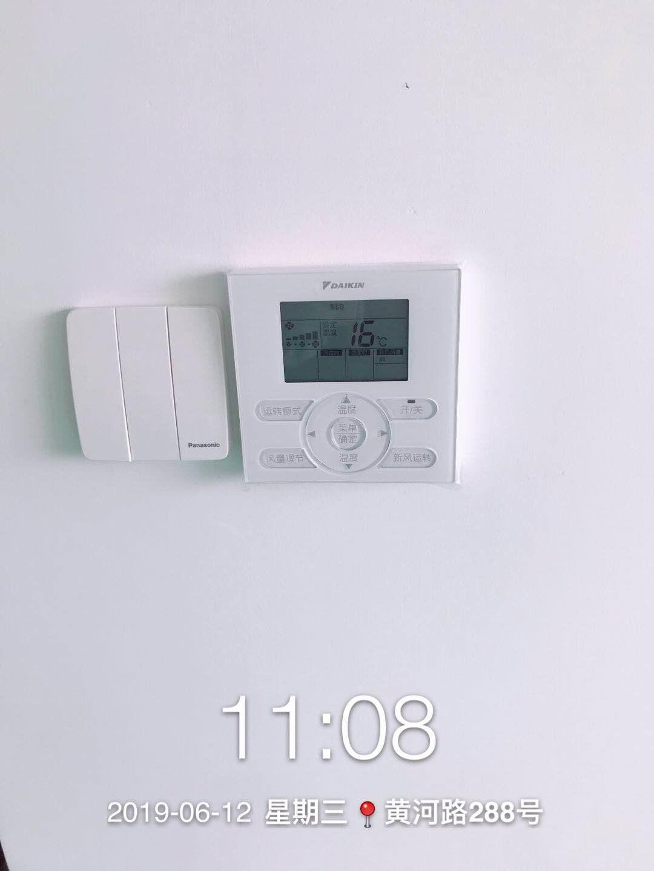 中央空调8.jpg