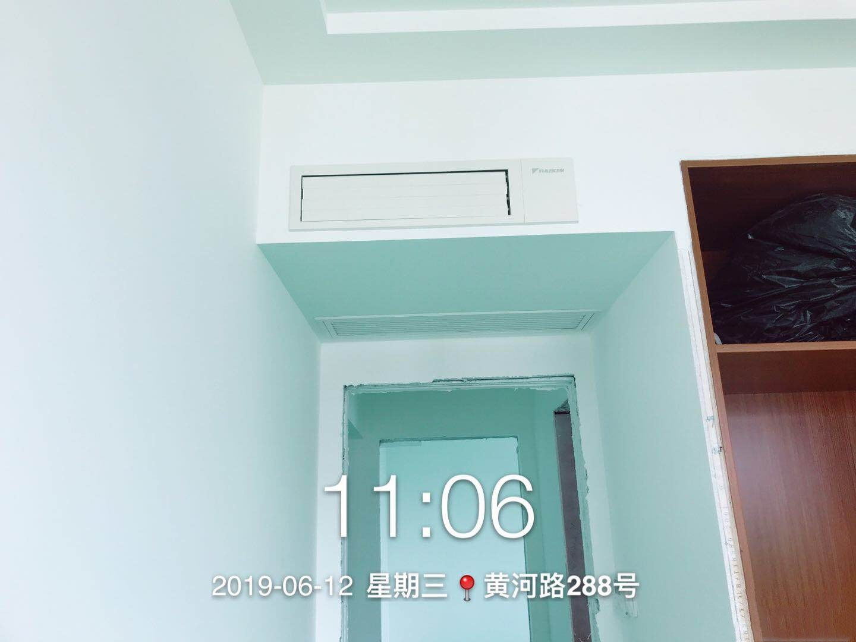 中央空调3.jpg