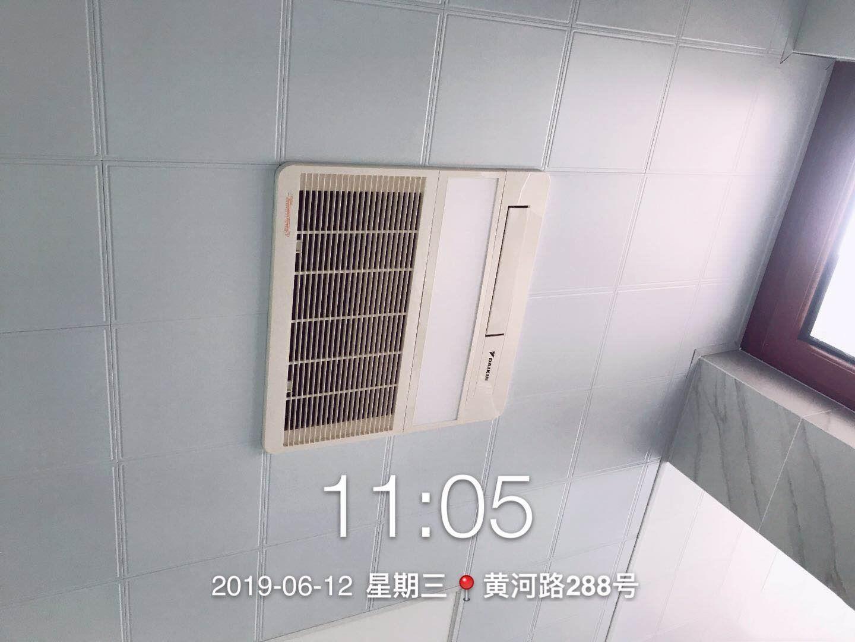 中央空调2.jpg