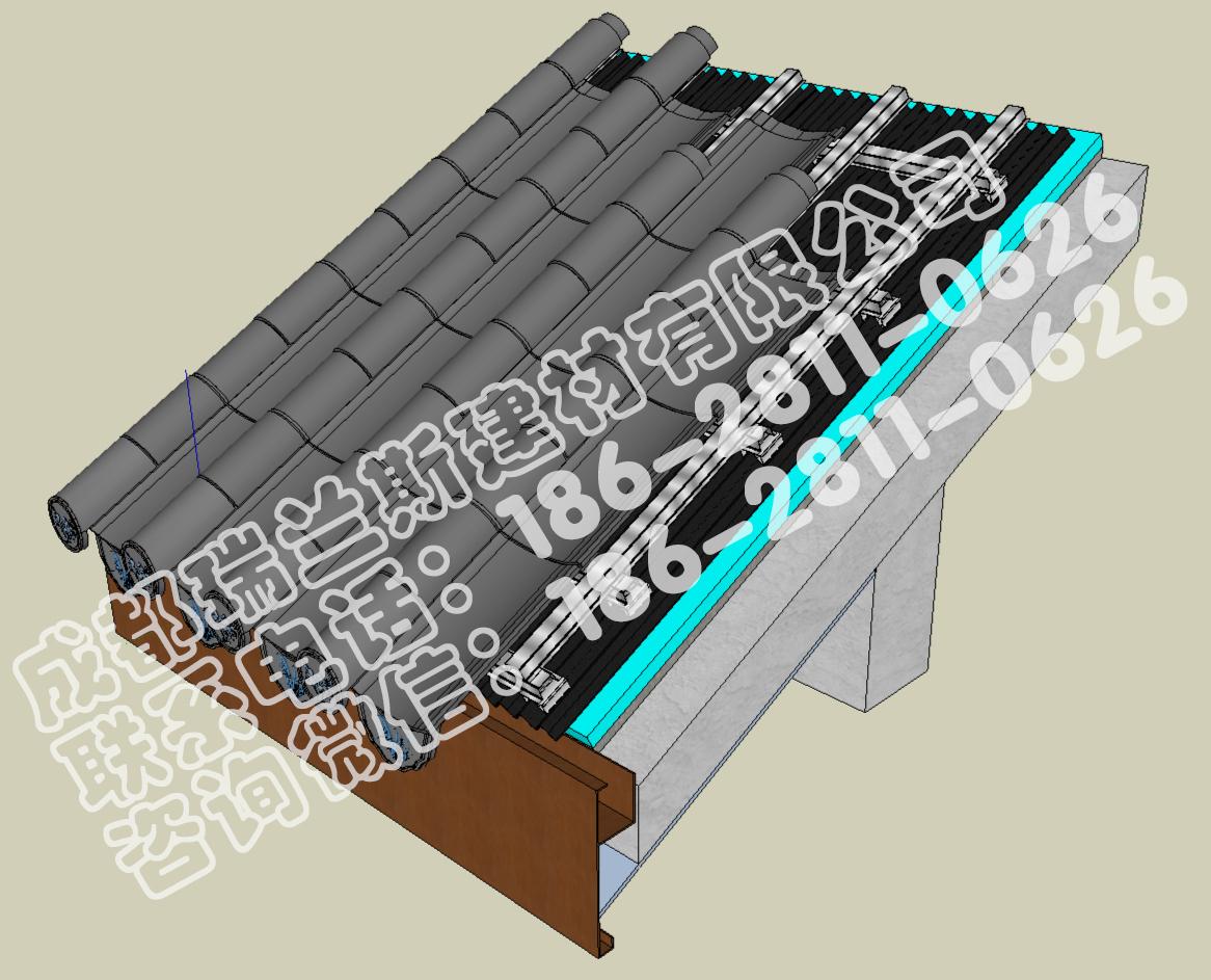 波形沥青瓦防水板.jpg