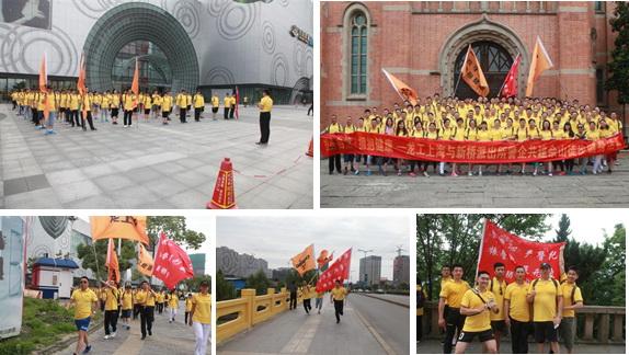 龙工控股公司与新桥派出所警企共建佘山徒步健身活动