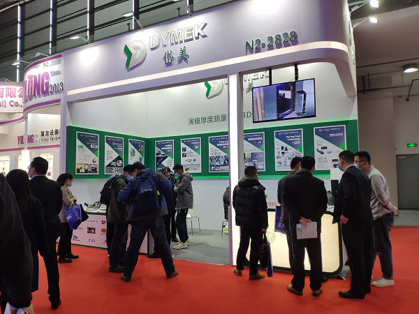 SEMICON 2021展會現場.png