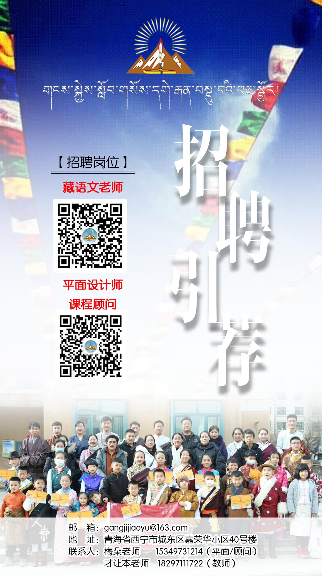 微信图片_20210318101557.jpg
