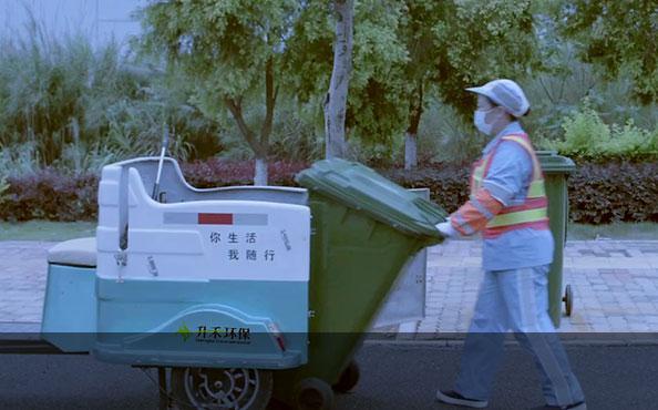 生活垃圾收轉運