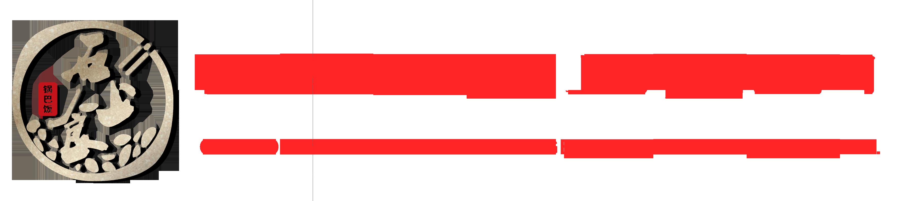 谷稻香餐饮管理(上海)有限公司
