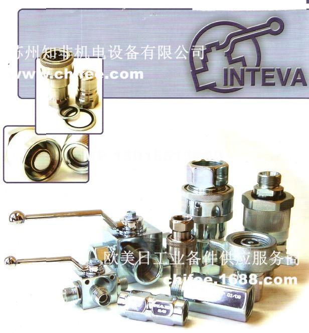 西班牙因特威INTEVA快速接头101.1211不锈钢单向阀 504.211002AC在移动液压和工程机械上的应用案例。