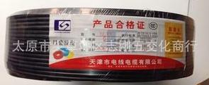 電纜合格證.png