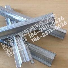 镀铝锌钢金属挂瓦条