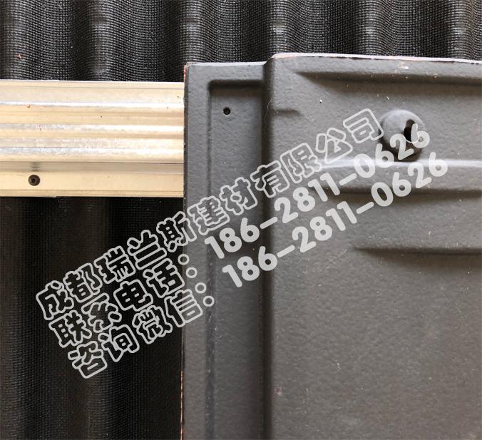 镀铝锌钢金属挂瓦条.jpg