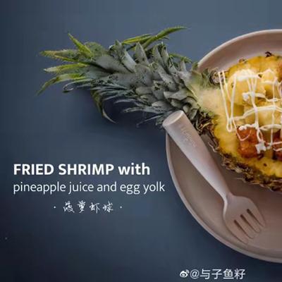 miniware天然宝贝辅食儿童餐具-鱼籽的餐桌