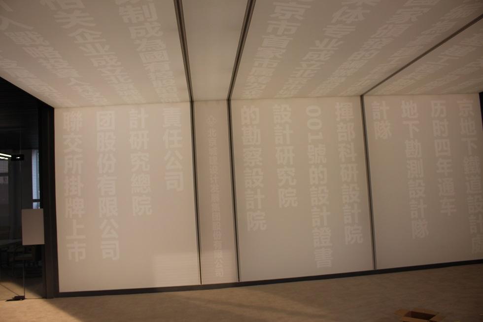 北京城建設計總院 (1).jpg