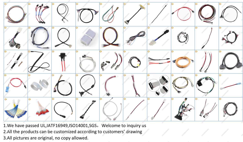 RCD-MC817 电子设备医疗线束怎么生产加工设计