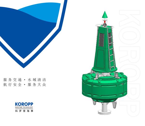 KOROPP2400(φ2.4M)