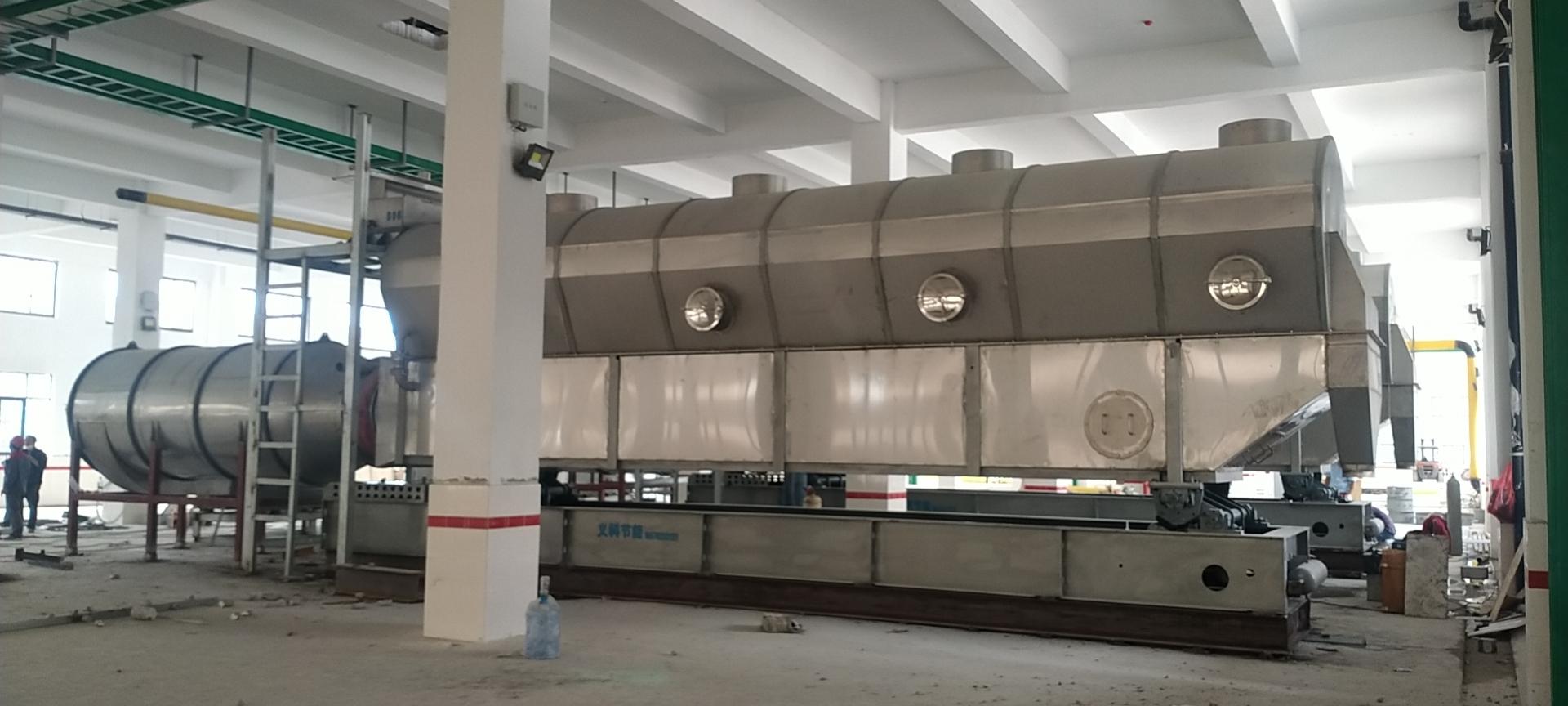 福建钛白粉干燥振动流化床现场安装中