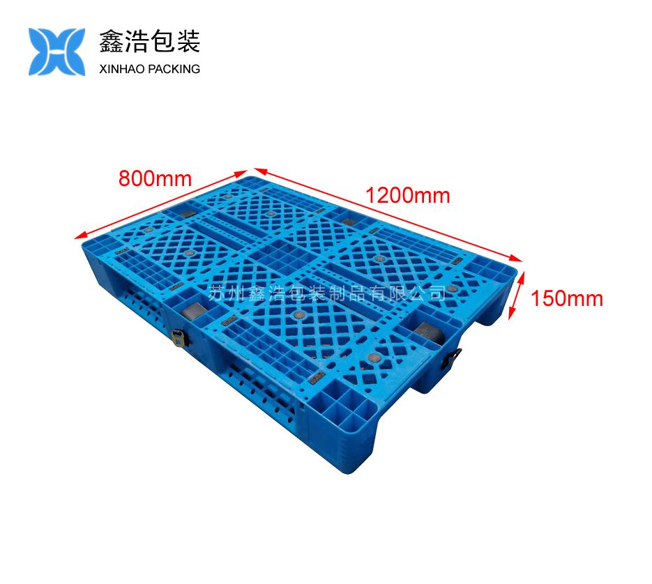1208网格川字(自带拉伸带)塑料托盘