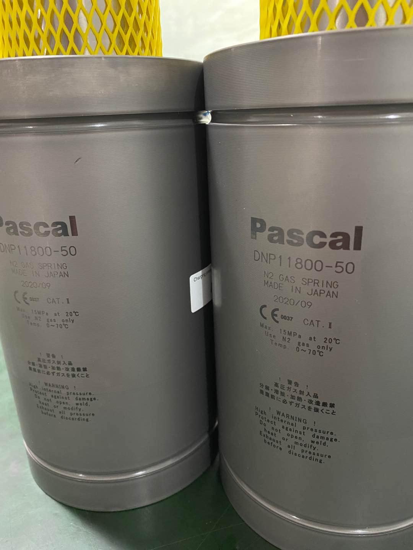 日本PASCAL氮气弹簧