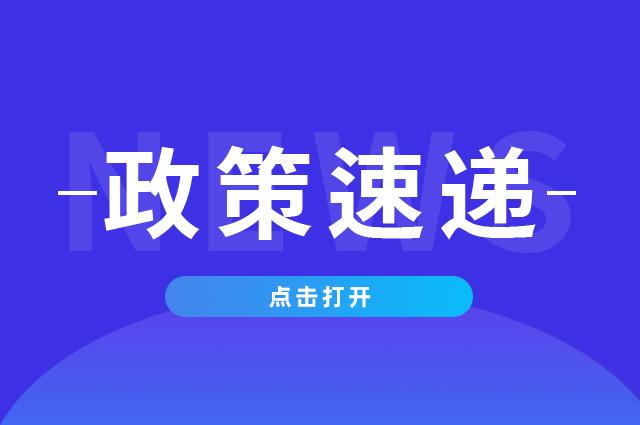 杭州钱塘科学城全面启动建设