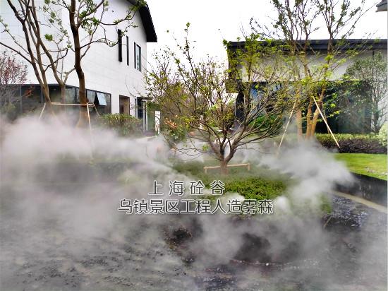 乌镇雅园景观贝斯特全球最奢华网页雾森