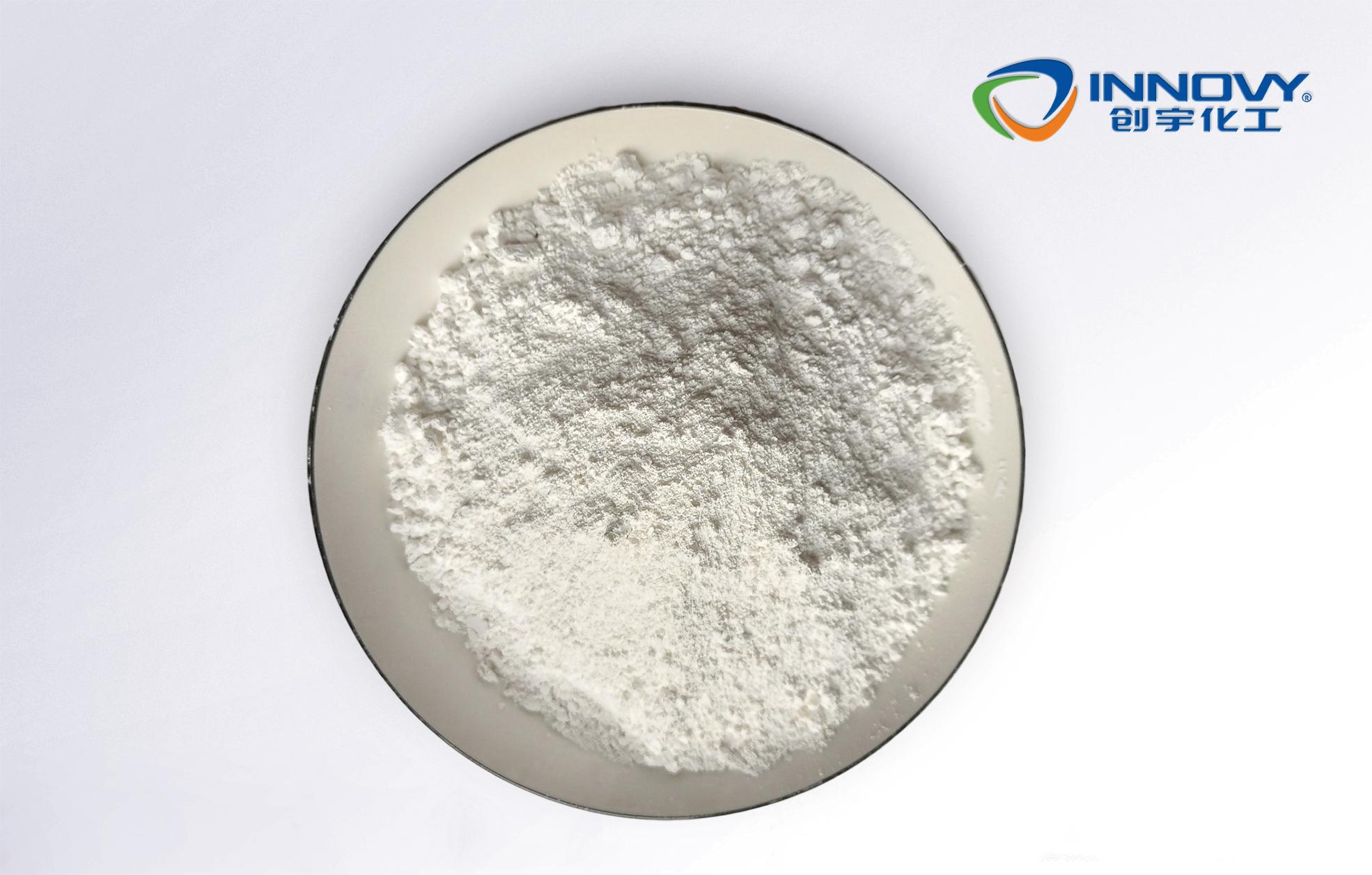 食用级滑石粉有哪些性质