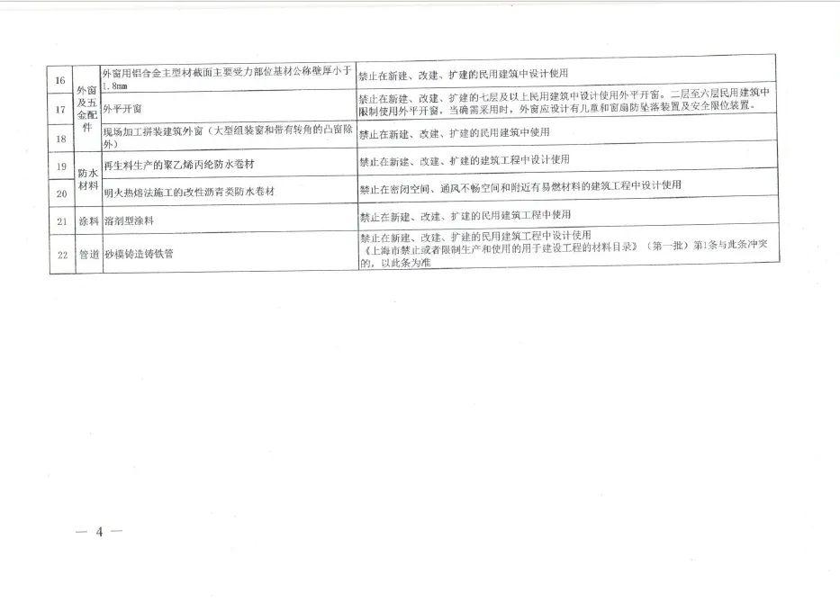 微信圖片_20201015152601.jpg