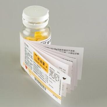 医用标签8