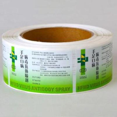 医用标签10