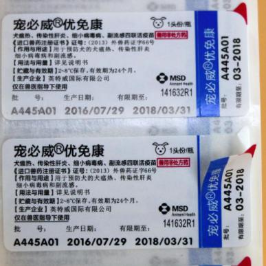 医用标签11