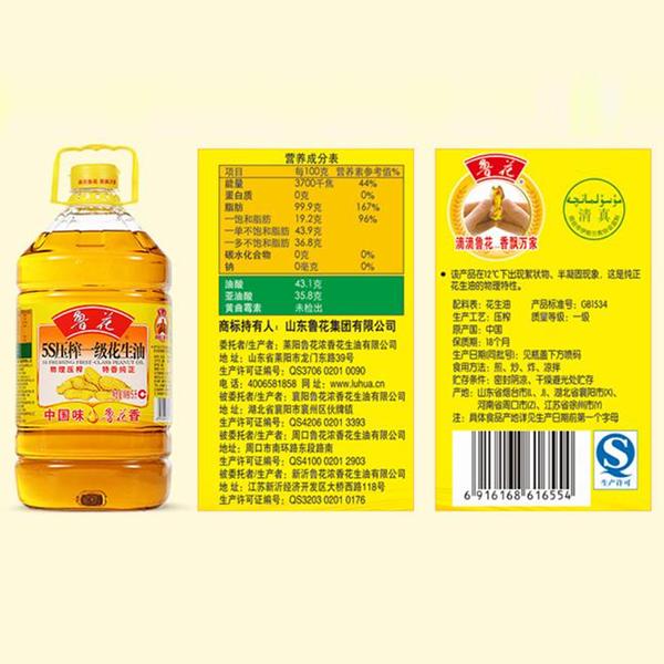 食品标签样品8