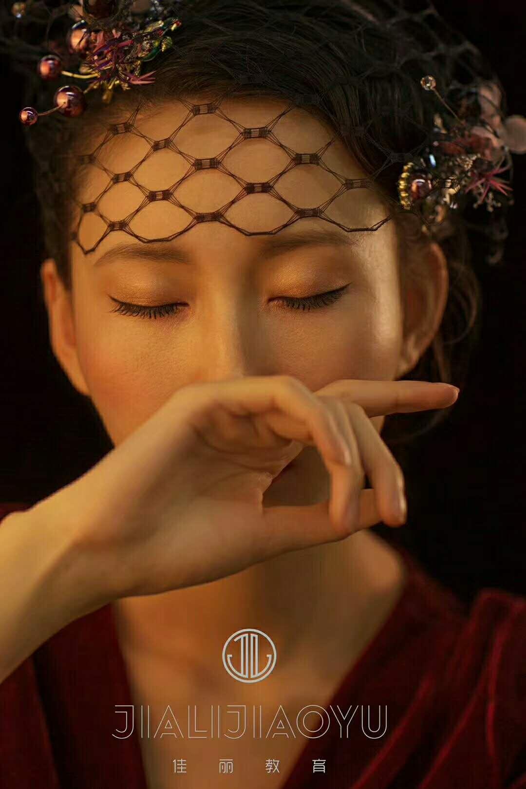 【JIALI佳丽】| 学化妆一定要避免隐形消费